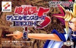 Yu-Gi-Oh! Duel Monsters 5 Expert 1 - gba