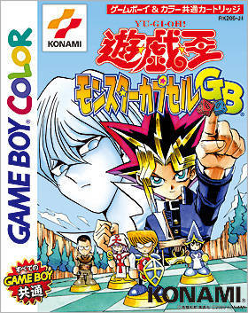 Yu-Gi-Oh! Monster Capture GB - gbc