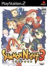summon night 3 - ps2